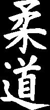 judo-japanul